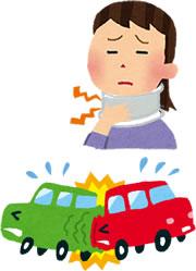交通事故治療も行っております!