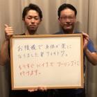 福岡市にお住まいのU・A様の交通事故(むち打ち)の痛みが改善いたしました!の続きを見る