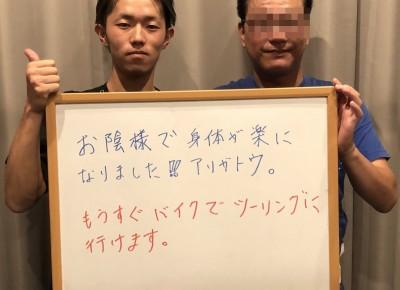 福岡市にお住まいのU・A様の交通事故(むち打ち)の痛みが改善いたしました!
