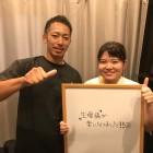福岡市に在住のA.K様の腰、肩の痛みが改善されました。の続きを見る