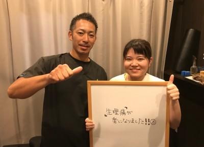 福岡市に在住のA.K様の腰、肩の痛みが改善されました。