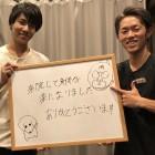 福岡市にお住まいのK・S様の骨盤の歪みが改善いたしました。の続きを見る