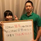 福岡市にお住まいのN・M様の猫背姿勢が改善いたしました。の続きを見る