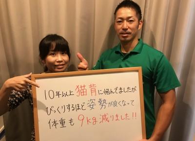 福岡市にお住まいのN・M様の猫背姿勢が改善いたしました。